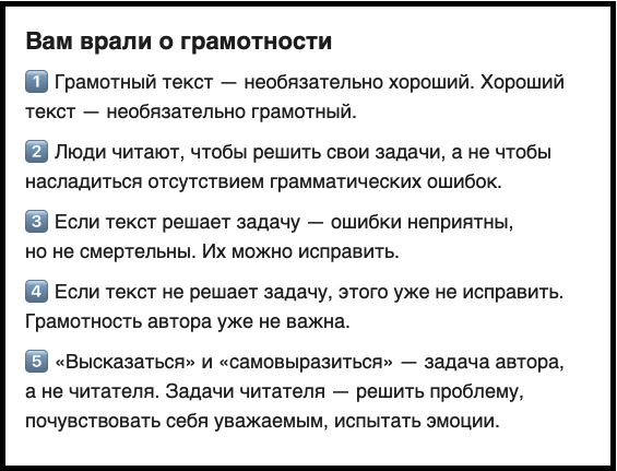 Snimok_ekrana_2020-11-15_v_22