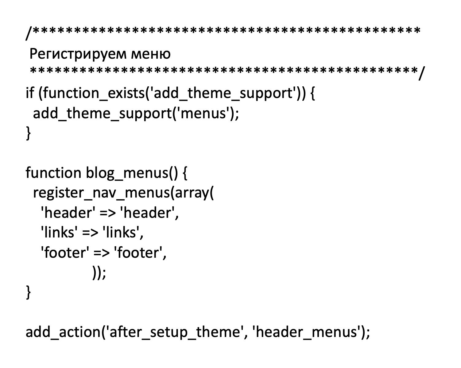 Пример кода без оформления